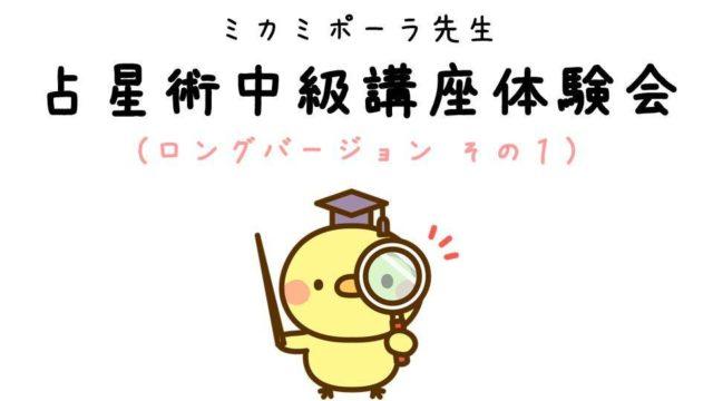 mikami teacher